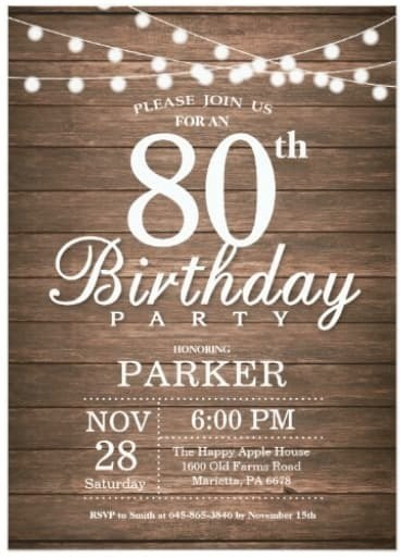 Trendy rustic wood birthday invitation is perfect for a casual get-together